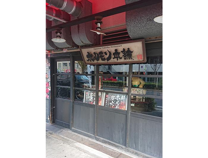 長居東コーポ 1階店舗