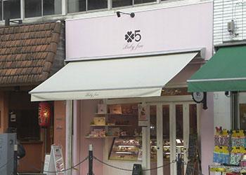 Baby5 茶屋町店