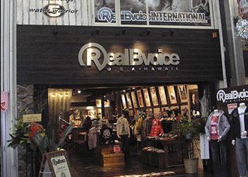 Real BVOICE 京都店