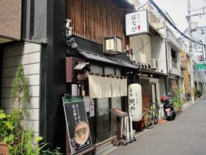 鯛めしや はなび 福島店