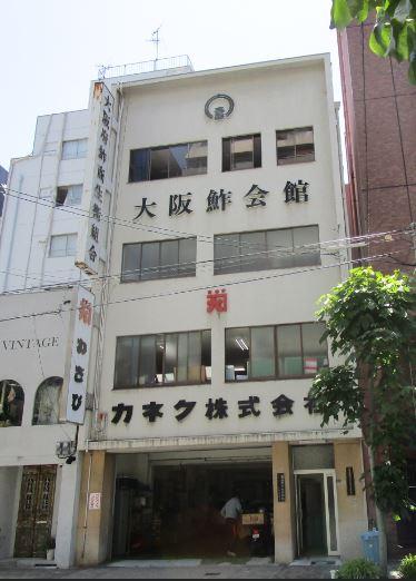 大阪鮓会館